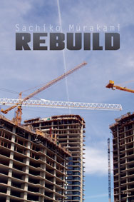 Rebuild cover