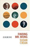 [Finding Mr. Wong cover]