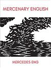 [Mercenary English – 3rd edition cover]