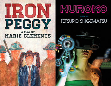 Covers of Iron Peggy and Kuroko.