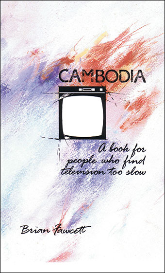 CambodiaFront Cover