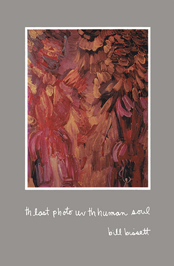 th last photo uv th human soulFront Cover