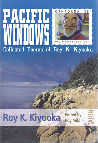 Pacific WindowsFront Cover