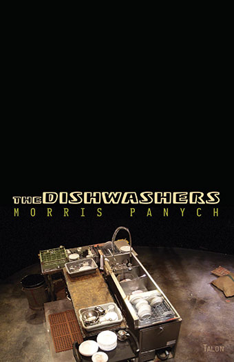 The DishwashersFront Cover