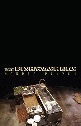 The DishwashersFront Cover