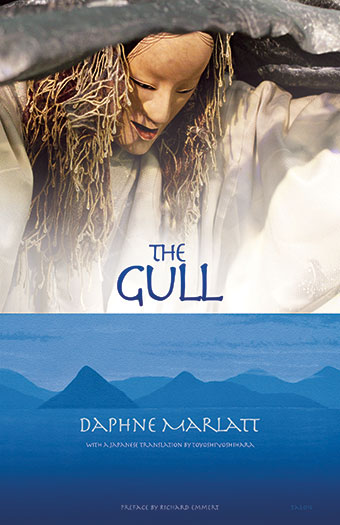 The GullFront Cover