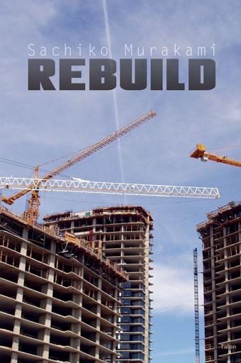 RebuildFront Cover