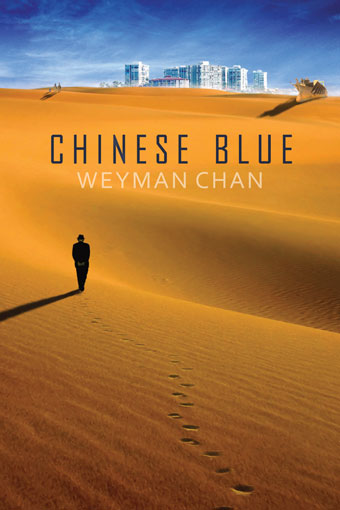 Chinese BlueFront Cover
