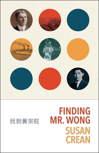 Finding Mr. WongFront Cover