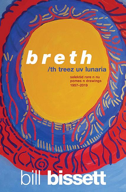 brethFront Cover